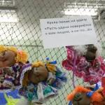 куклы-попики были в центре внимания на выставке