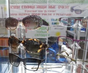 солнзезащитные очки на выставке очень актуально для лета