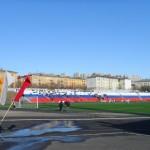 футбольное поле Центрального стдиона города Мурманска