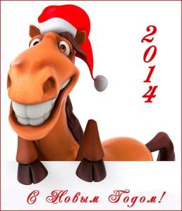 С новым годом Мурманск!